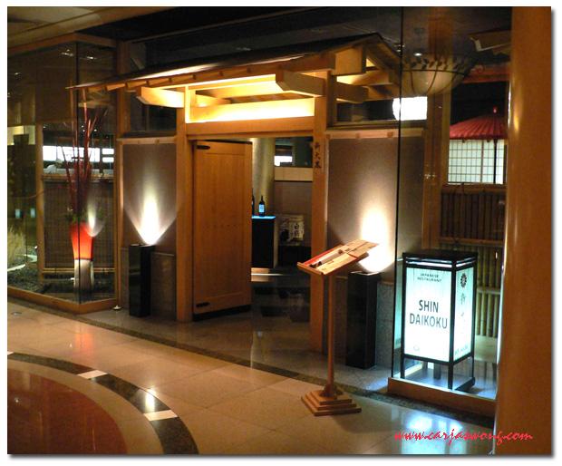 Shin daikoku - Css center absolute div ...